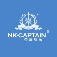 奈康船长 NK-CAPTAIN